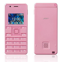 Розовый Phone Strap 2