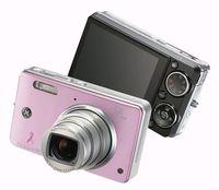 Цифровая камера GE H855